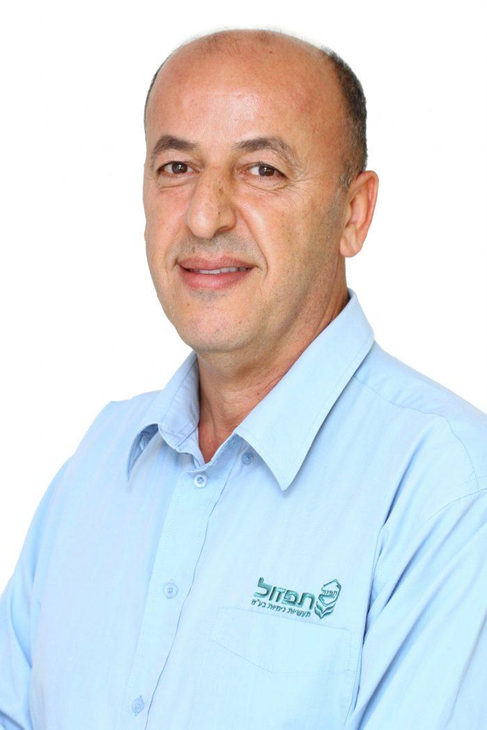 פאייד ראס-אגרונום